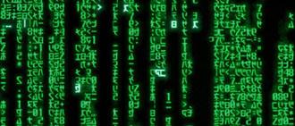fallingcode