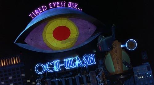 eyead